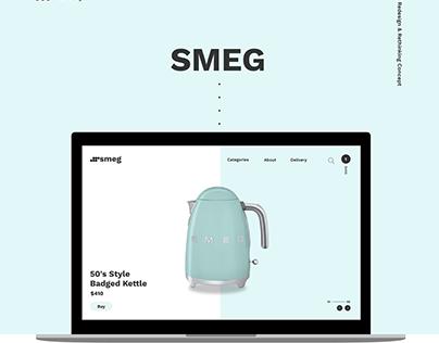 Smeg Online Store