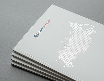 "Bank ""ROSSIYA"" annual report 2017"