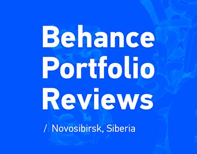 Behance Portfolio Reviews Novosibirsk