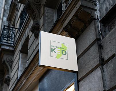 Логотип магазина кроссовок