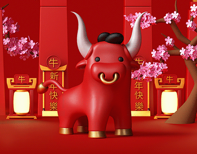 Chinese New Year | Gillette
