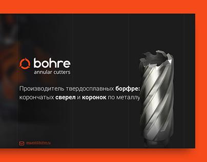 Bohre — annular cutters