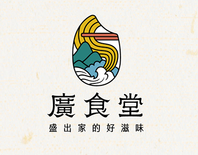 廣食堂|Rebranding