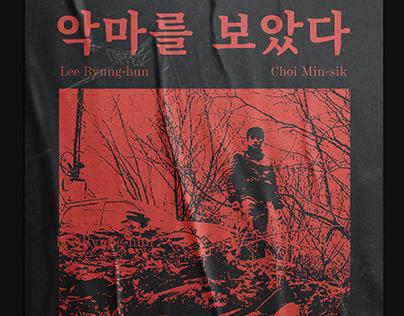 Movie Poster (I saw the devil)