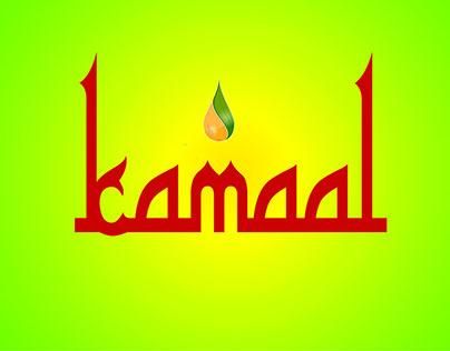 Oil Campaign Design