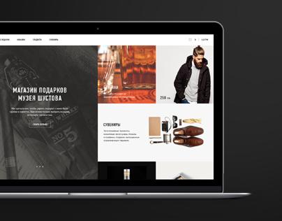 Shustov / Online store