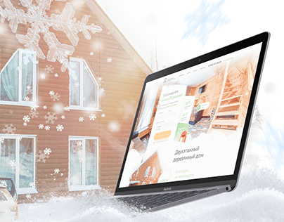 Landing Page for Holiday House