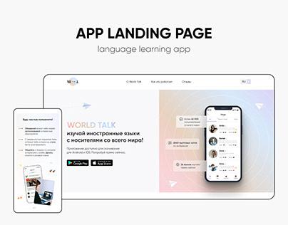 landing page design | language learning