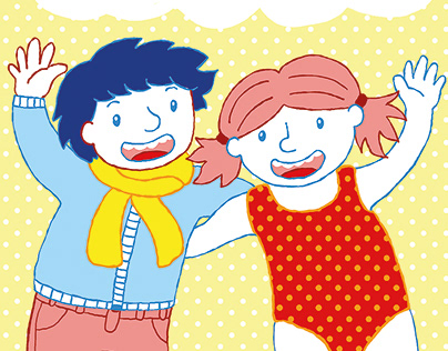 """Board Book """"Frieda and Markus. Through the year"""""""