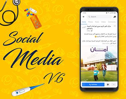 Social Media V.6