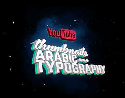 YouTube Thumbnails Arabic Typography