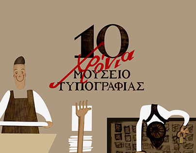 10 Years Museum of Typography