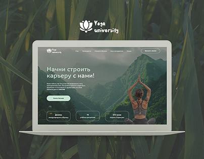 Yoga University | Landing Page