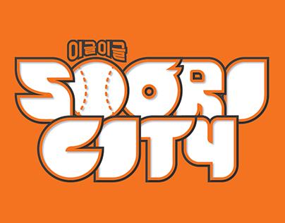 Soori City Animation Project