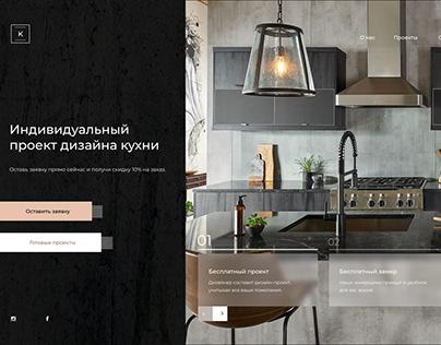 Web Design Interior