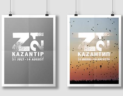 The Big Bang | Kazantip Republic 2013