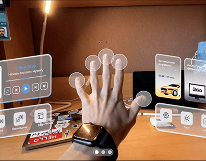 Smart Glasses User interfaces