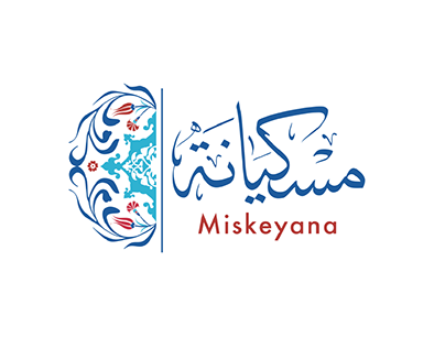 Re-Branding | New Logo and Corp. Identity For Miskeyana