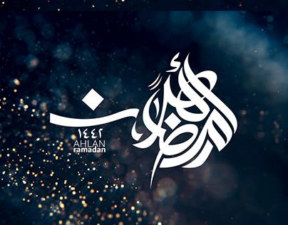 B&W Logos & calligraphy