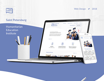 St. Petersburg Humanitarian Education Institute Website