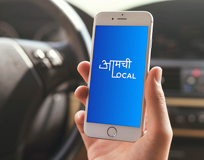 Designing User Interface: Aamchi Local