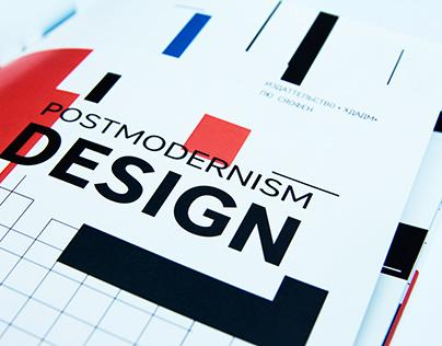 "Book ""Postmodernism"""