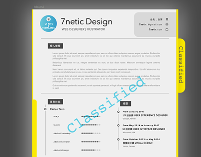 7netic Resume Template | Free 自製履歷 免費下載 Profession