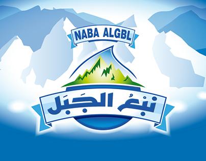 NABA ALGBLE
