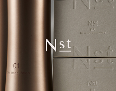 Nst logo & package