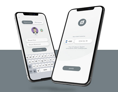 Simple Auth Mobile App