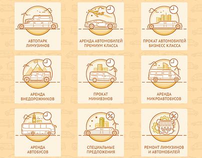 Иконки для сайта Golden Limo. Golden Limo icon set