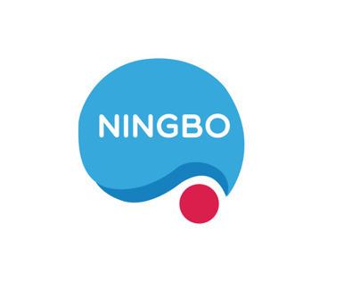Travelers guide to Ningbo