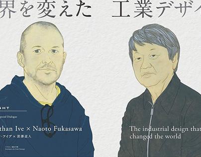 Special Dialogue: Jonathan Ive × Naoto Fukasawa