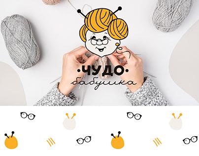 The Knitting Wool Store branding