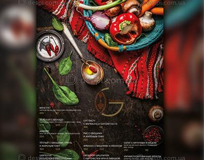 Season menu design