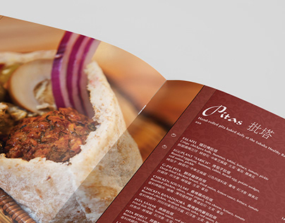 Sababa Restaurants