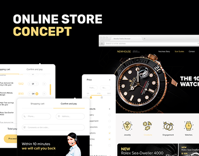 """Online store concept """"NewHouse"""""""