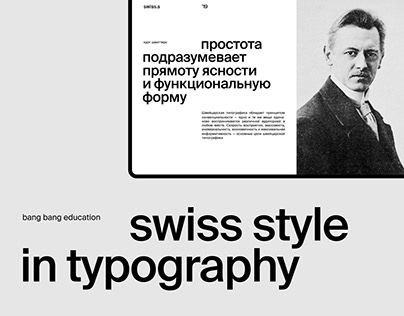 swiss style in typography