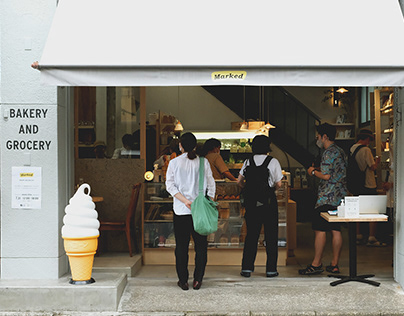Marked | BAKERY AND GROCERY