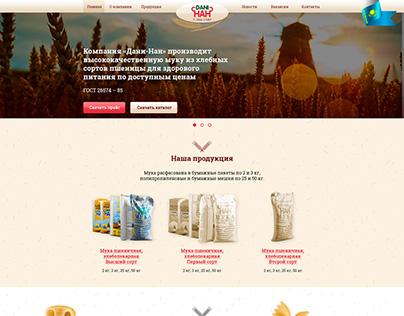 """Сайт для компании """"Дани Нан"""""""