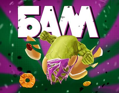 BAM Packaging Design