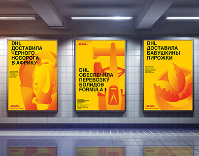 Posters for DHL