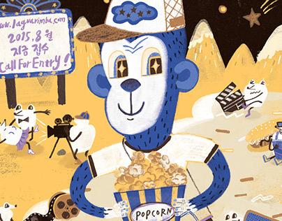 Laguarimba Film Festival