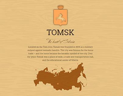 Infographic website about Siberia • Иллюстрация Томска