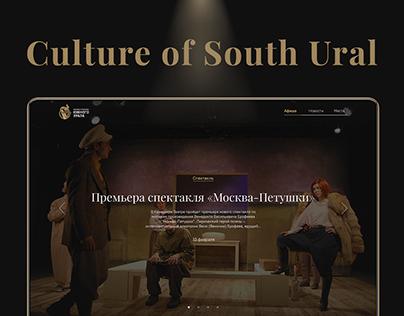 Culture of South Ural – online media