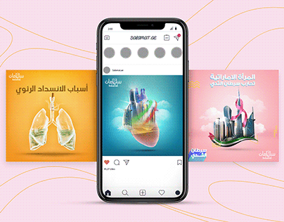 SALAMAT - Social Media