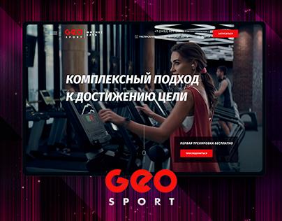 ГЕО-Спорт