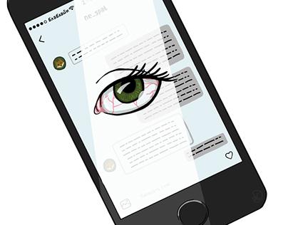 Иллюстрация к статье «Виртуал вытесняет реал»