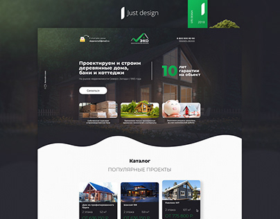 eco house landing page