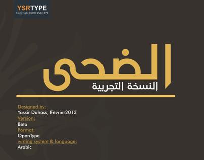 Al-doha Font